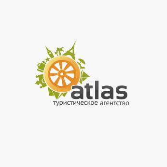 Турагентство «Атлас»