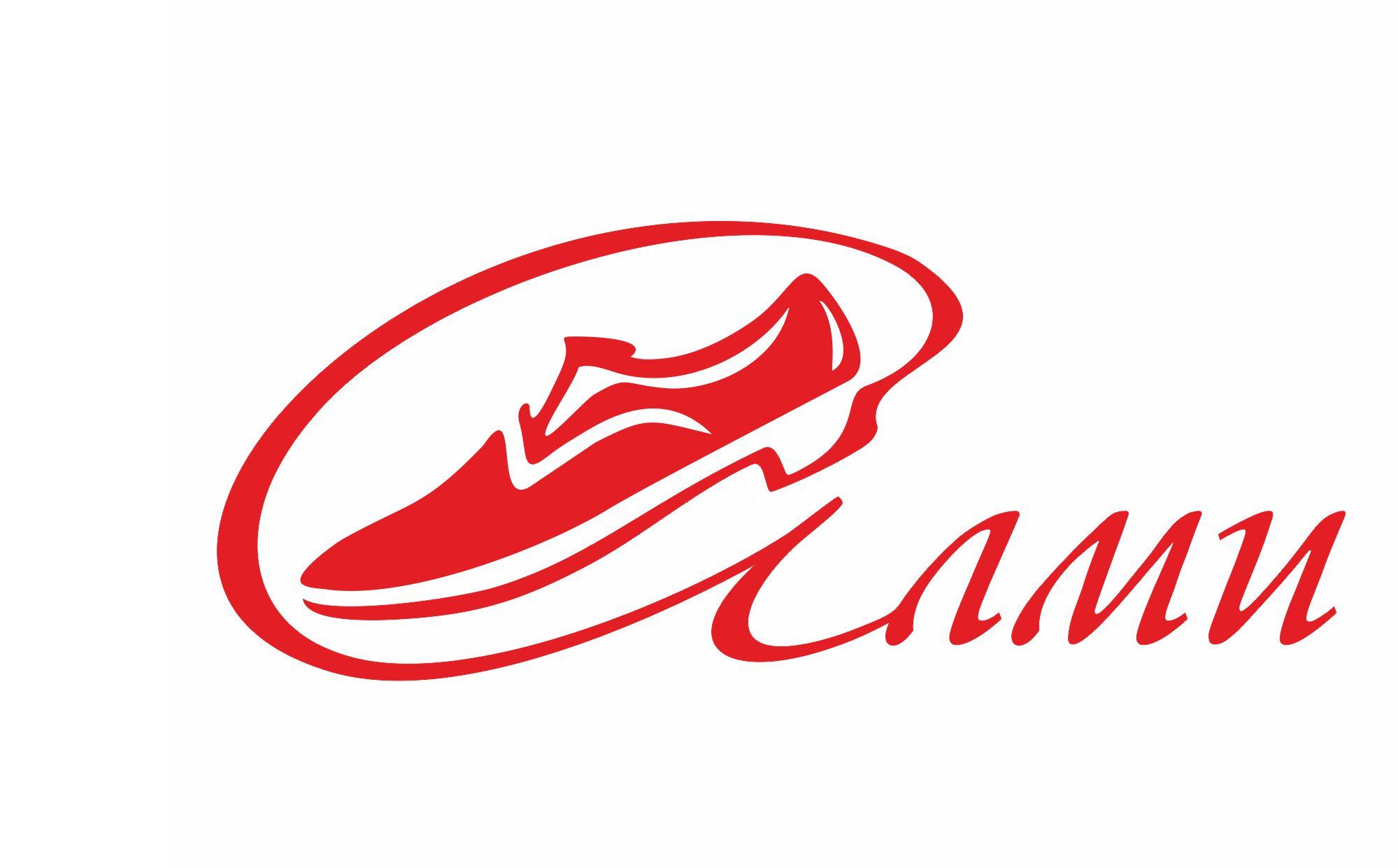 Дизайн логотипа обувной марки Алми фото f_83359d9cbf25ded0.jpg