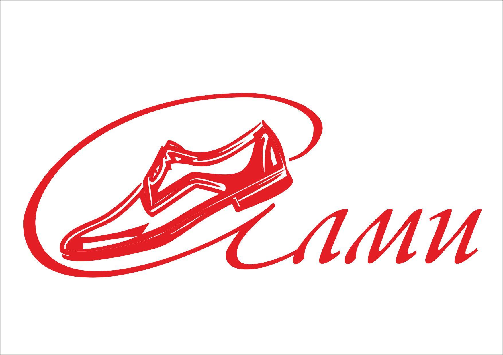 Дизайн логотипа обувной марки Алми фото f_90359d99a4be8f14.jpg