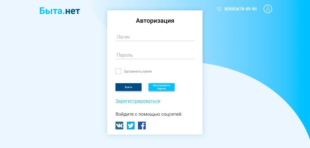 Нужно нарисовать дизайн сайта услуг фото f_9205c5c350015621.jpg