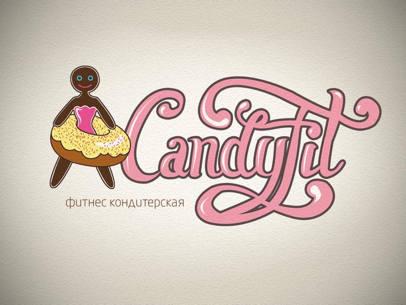 """Разработать логотип для """"CandyFit"""" фото f_56151e12efc95688.jpg"""