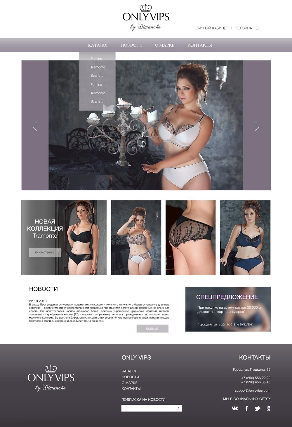 Разработка главной страницы для бренда жен. нижнего белья фото f_60452665ad16e052.jpg