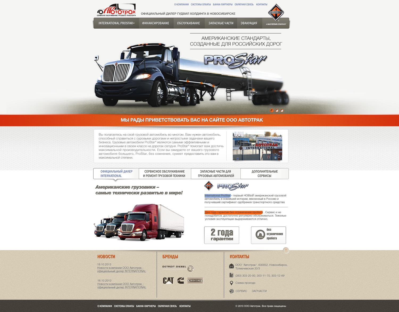 Разработать дизайн сайта автомобильной тематики фото f_71652625f63dc1bf.jpg