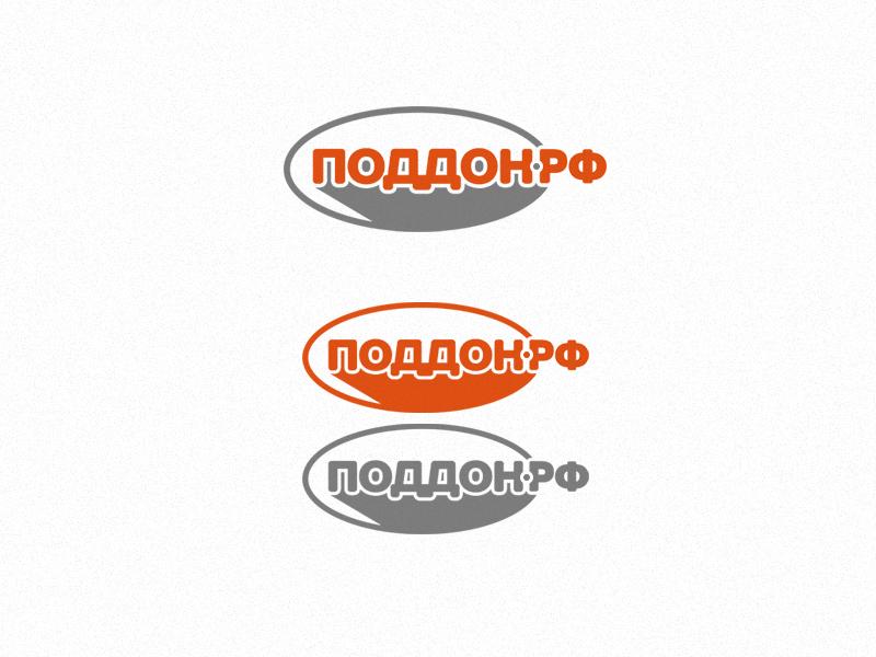 Необходимо создать логотип фото f_929526d8587b47e6.jpg