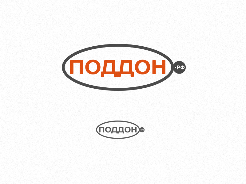 Необходимо создать логотип фото f_937526ceda51b184.jpg