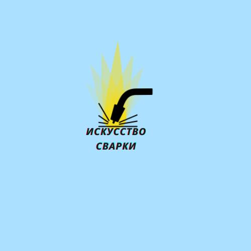 Разработка логотипа для Конкурса фото f_9725f709059231aa.png