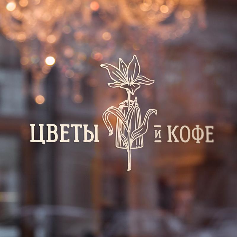 Логотип для ЦВЕТОКОД  фото f_7595d00b67726ff0.jpg