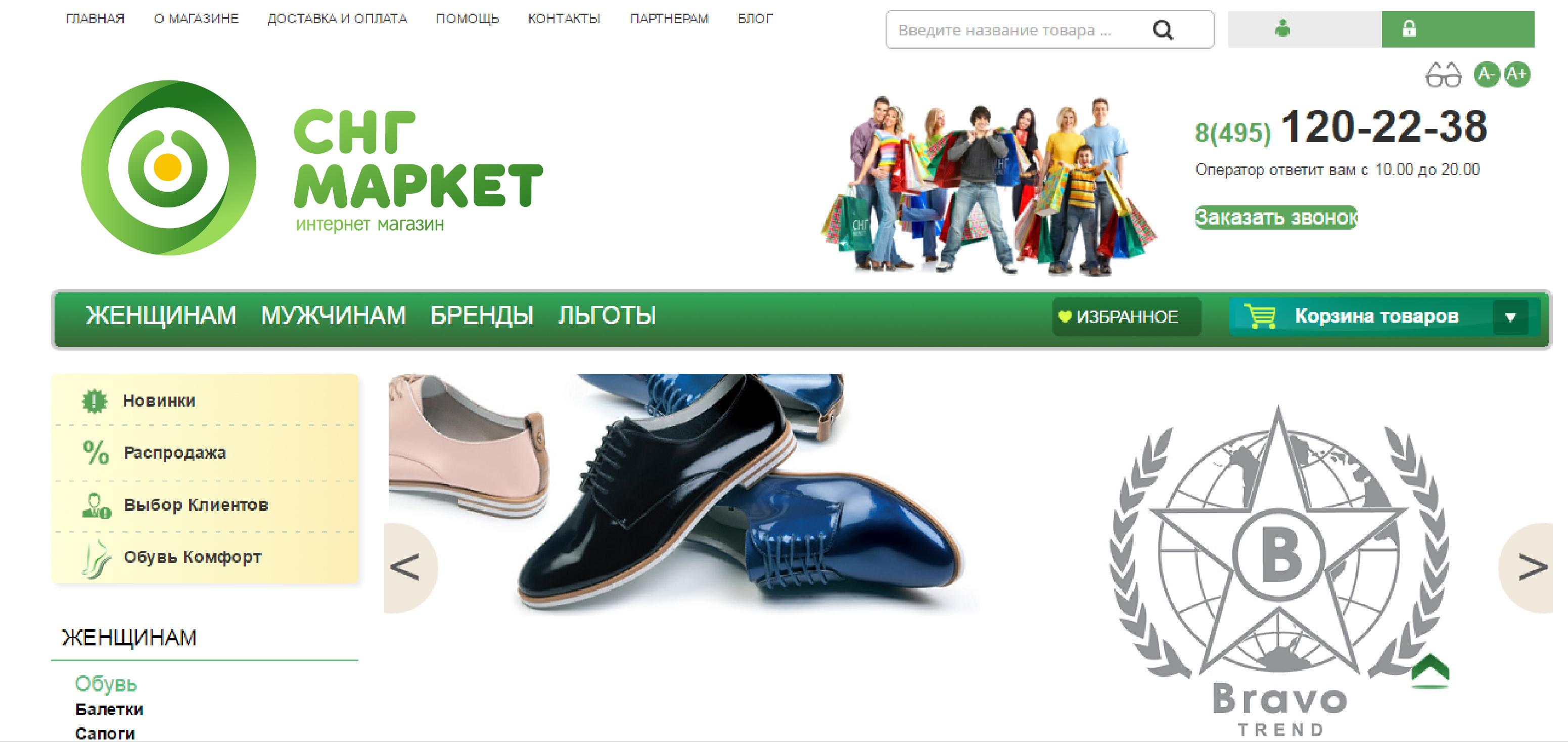 Объявляется конкурс на создание логотипа ИМ обуви фото f_3645a14c4050d27f.jpg