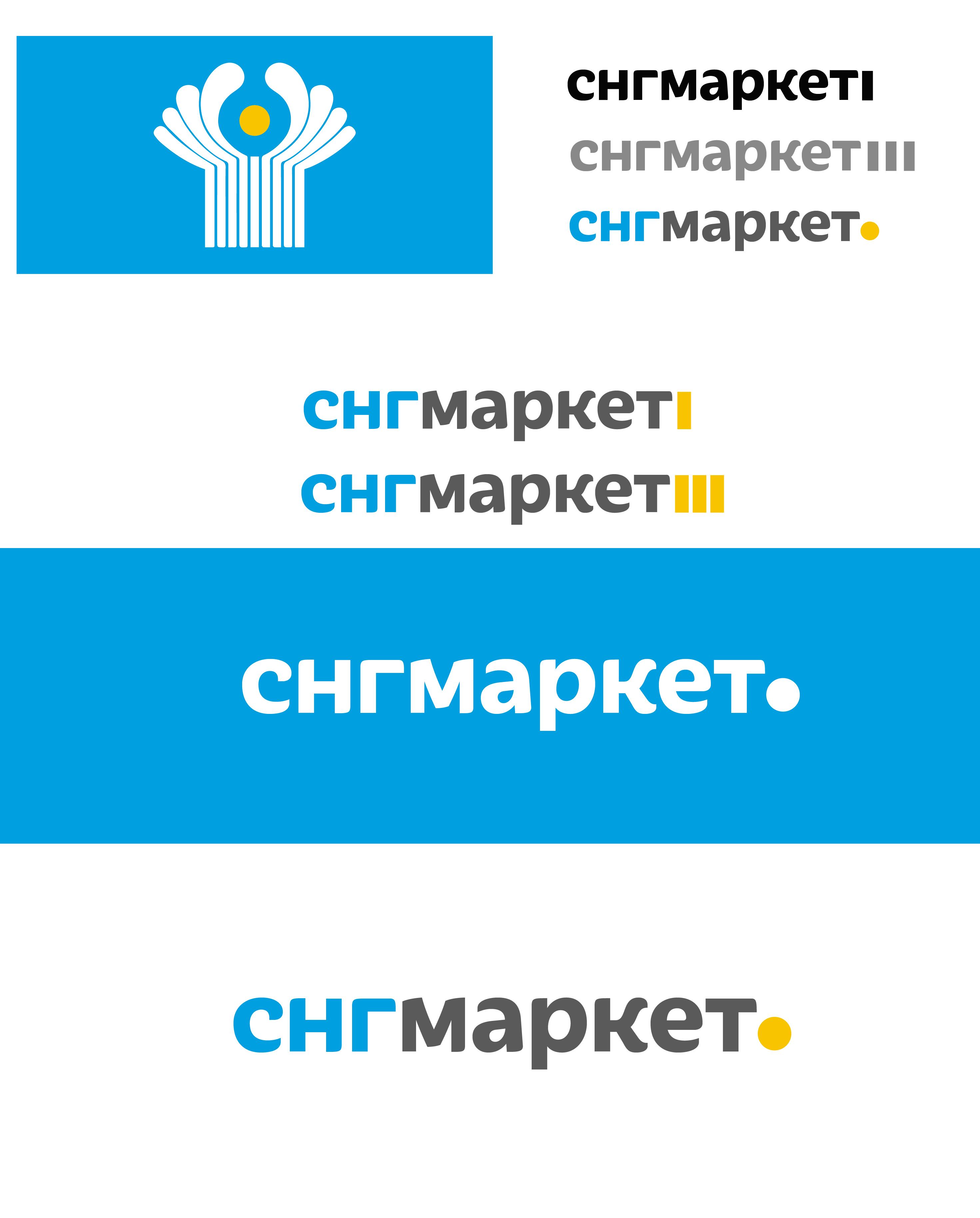 Объявляется конкурс на создание логотипа ИМ обуви фото f_6075a14c40e8fcc7.jpg