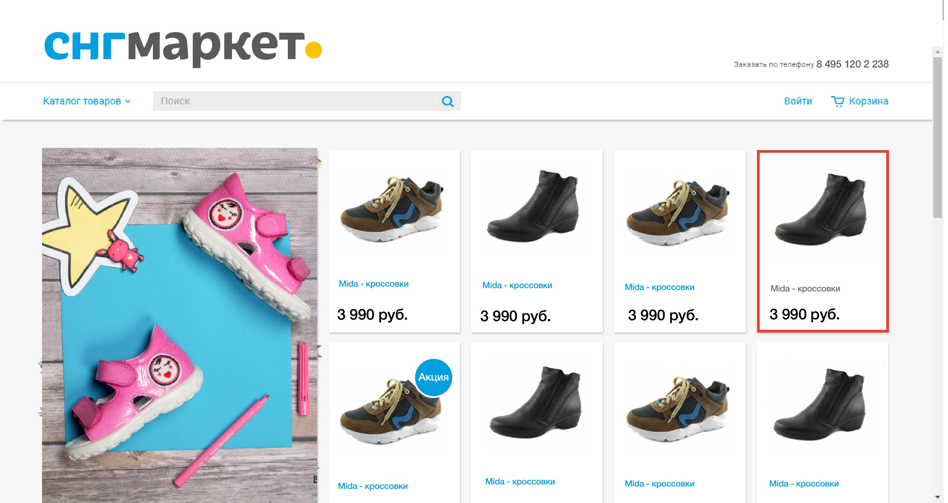 Объявляется конкурс на создание логотипа ИМ обуви фото f_8335a14c41d81195.jpg
