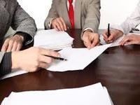 Составление договора (типовой договор)