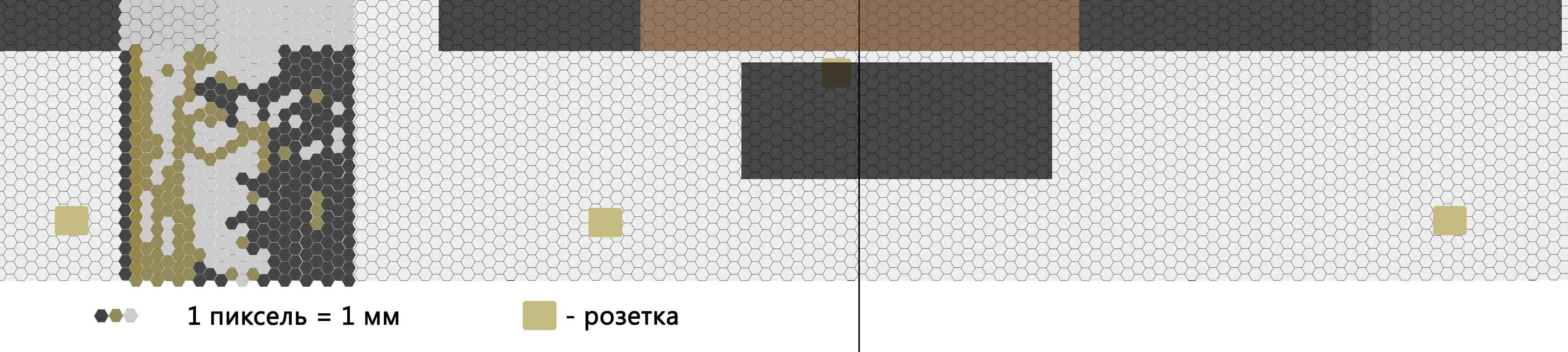 Дизайн кухонного фартука гексагональным пиксель-артом фото f_0465e2b5991995d0.jpg