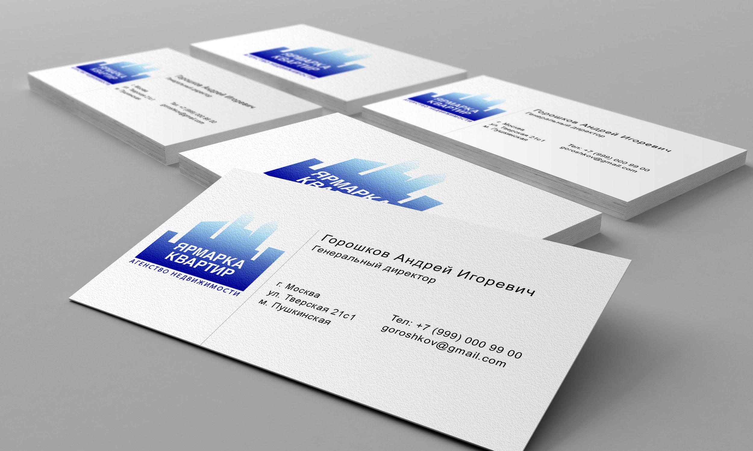 Создание логотипа, с вариантами для визитки и листовки фото f_41460048c370cb54.jpg