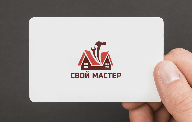 Логотип для сетевого ДОМ БЫТА фото f_3075d735256e4895.jpg