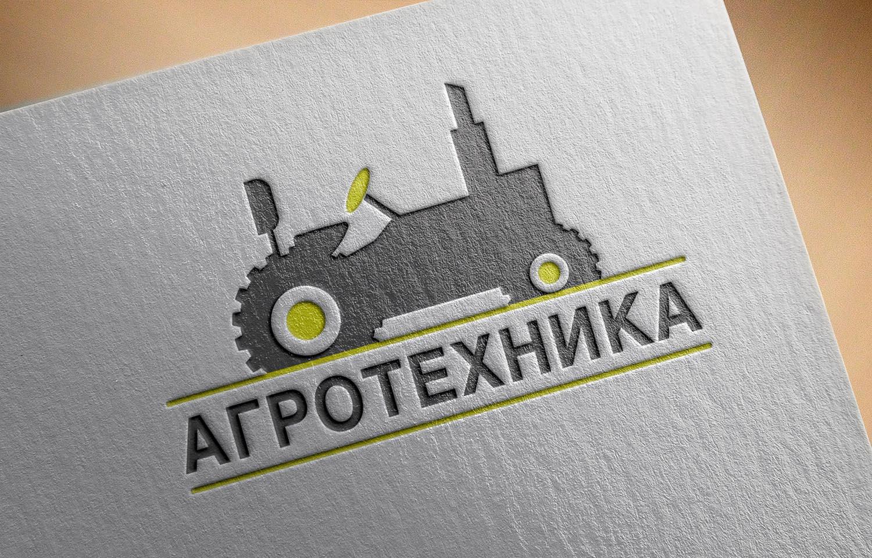 Разработка логотипа для компании Агротехника фото f_5185c0550b94ed34.jpg