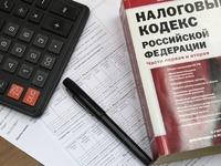 Консультация по вопросам бухгалтерского и налогового учета
