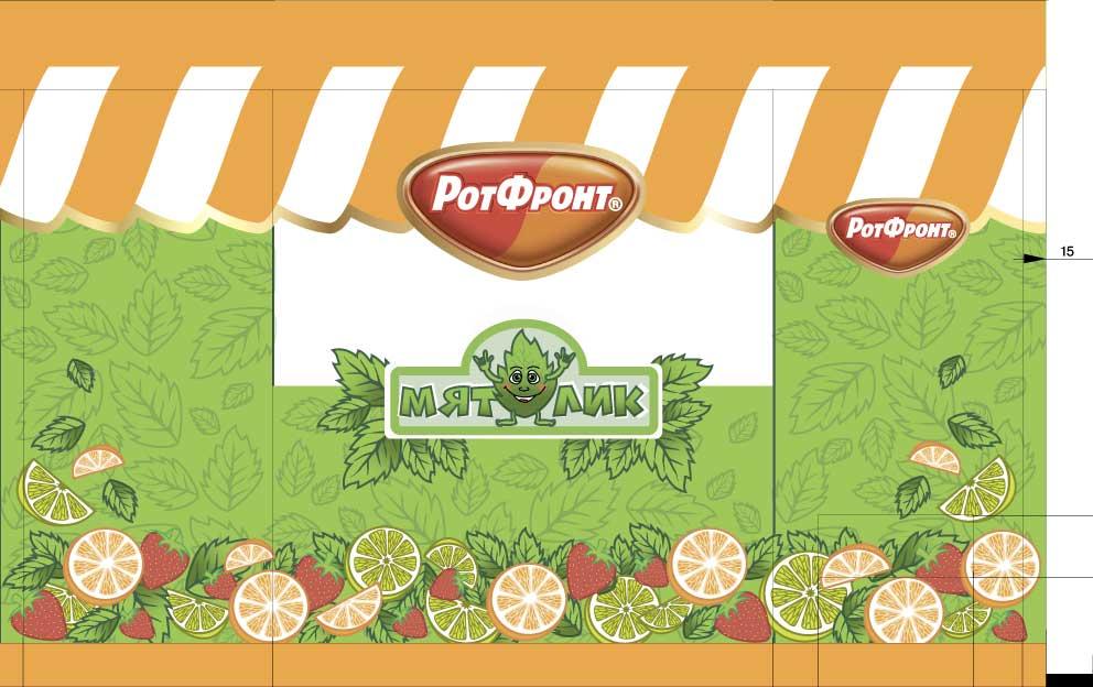Разработка дизайна упаковки для мятной карамели от Рот Фронт фото f_40859edd869ed3aa.jpg