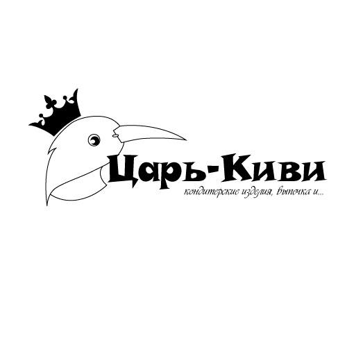 """Доработать дизайн логотипа кафе-кондитерской """"Царь-Киви"""" фото f_5175a04638337a3b.jpg"""