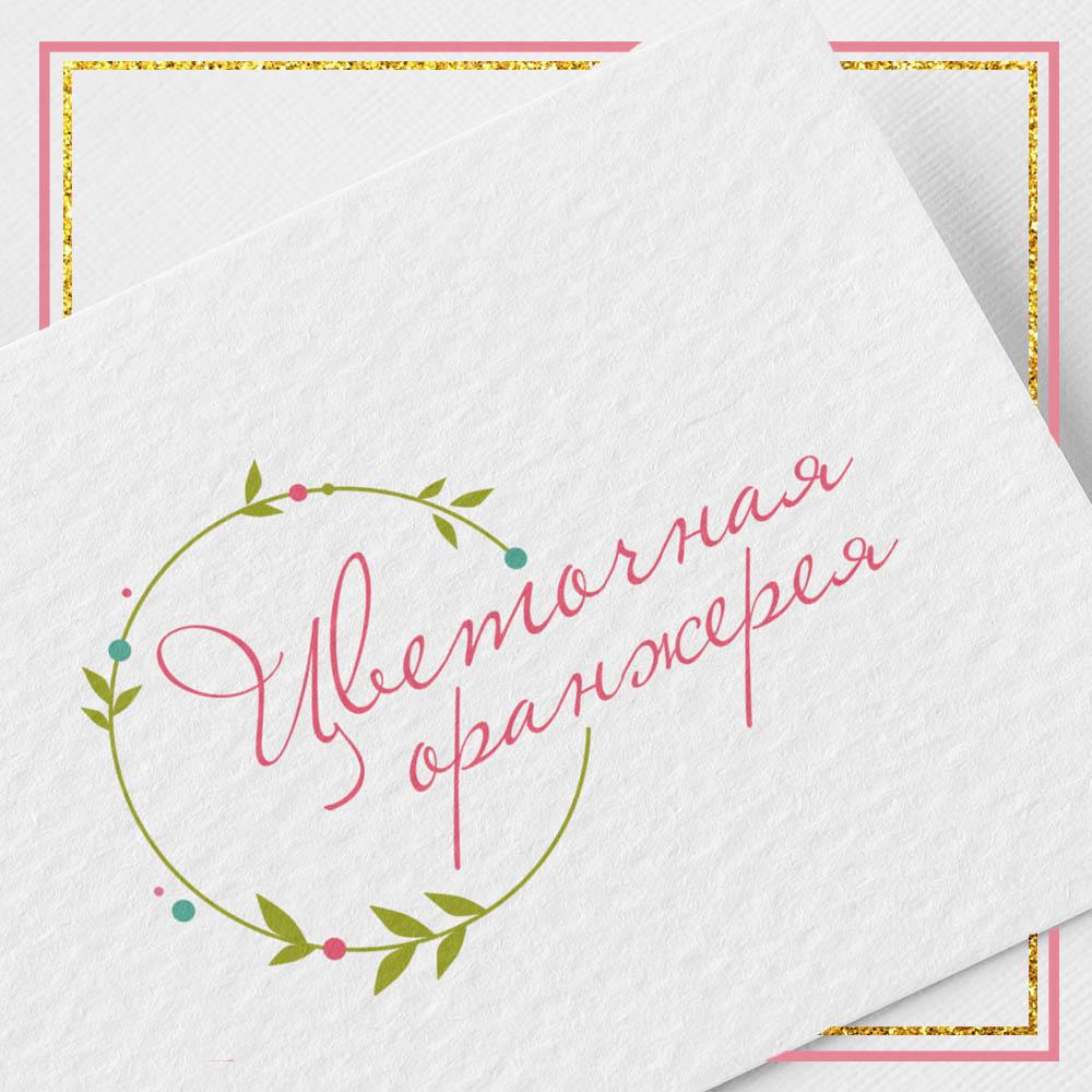 Логотип цветы
