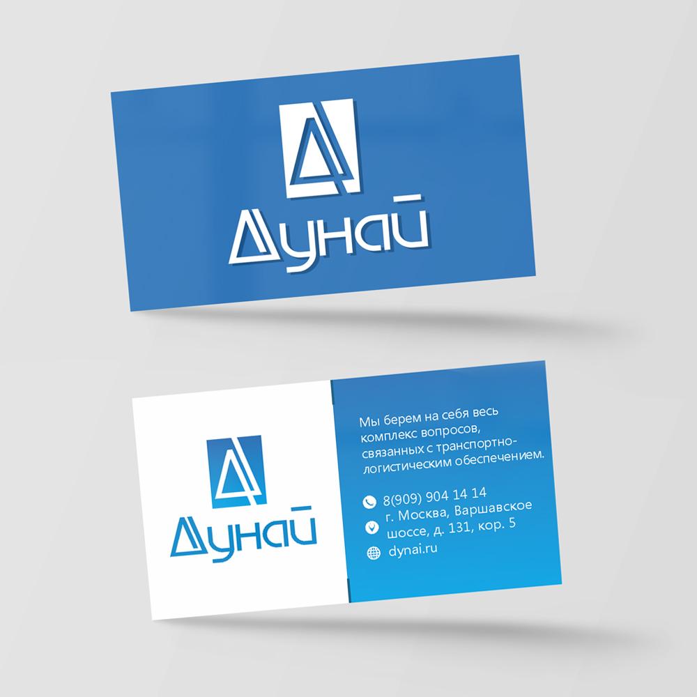 Дунай логотип | фирменный стиль