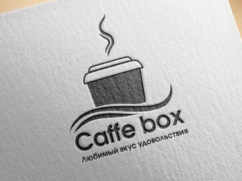 Требуется очень срочно разработать логотип кофейни! фото f_1055a0c257045e9b.jpg