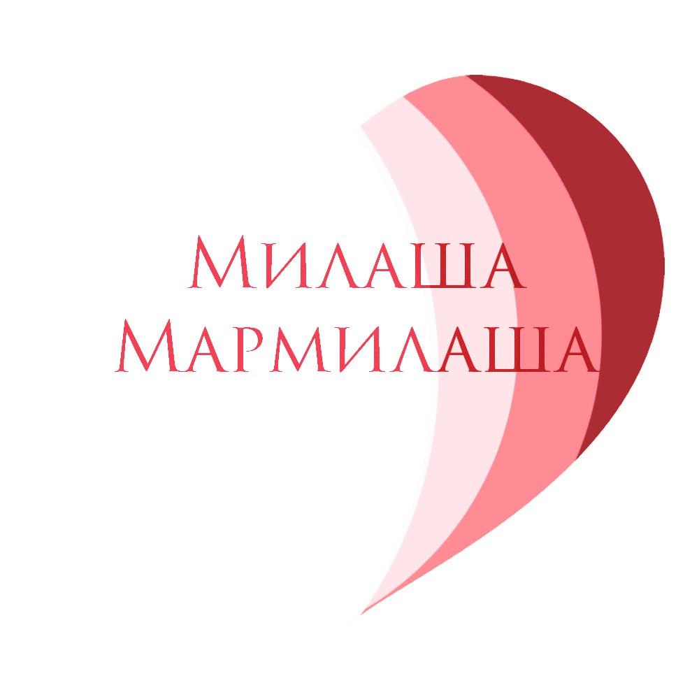 """Логотип для товарного знака """"Милаша-Мармилаша"""" фото f_2795874f6f7d0051.jpg"""