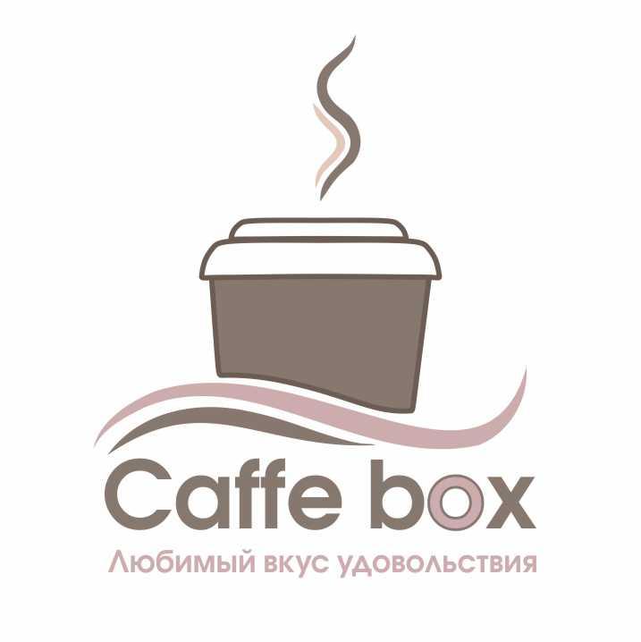 Требуется очень срочно разработать логотип кофейни! фото f_3745a0c255e50ba7.jpg