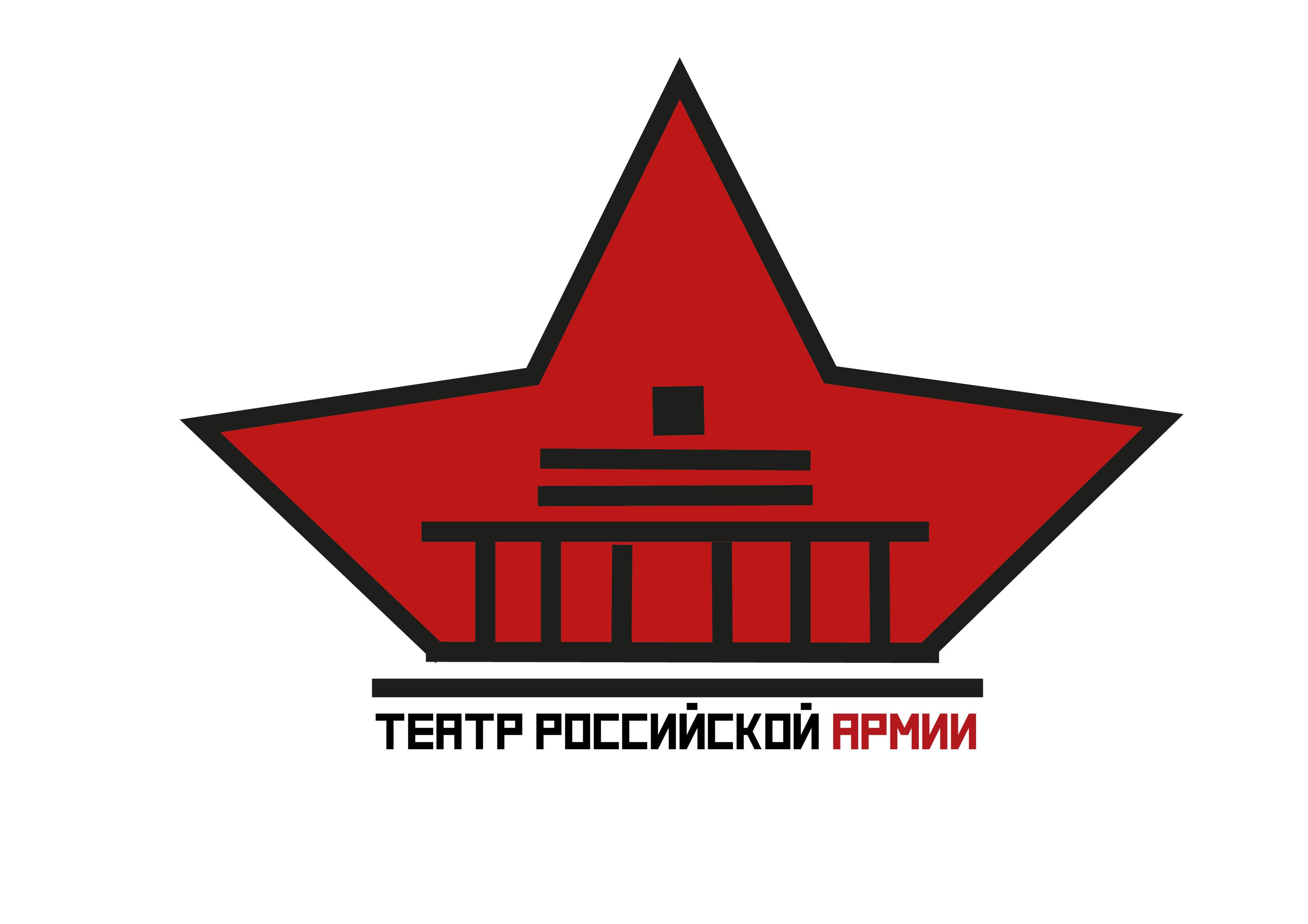 Разработка логотипа для Театра Российской Армии фото f_4405880d5b70b57c.jpg