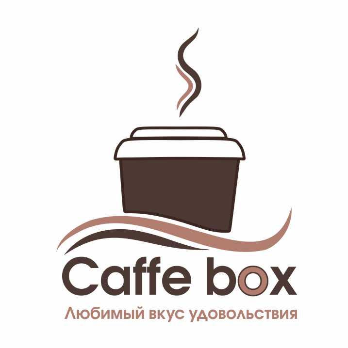 Требуется очень срочно разработать логотип кофейни! фото f_8195a0c255b5b9fd.jpg