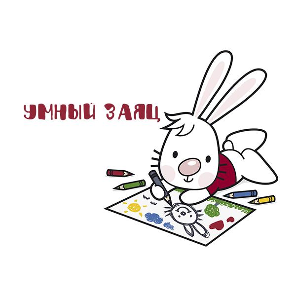 Разработать логотип и фирменный стиль детского клуба фото f_1005560b518e2fd3.jpg