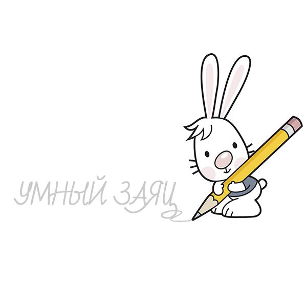 Разработать логотип и фирменный стиль детского клуба фото f_3715560b509b1de4.jpg