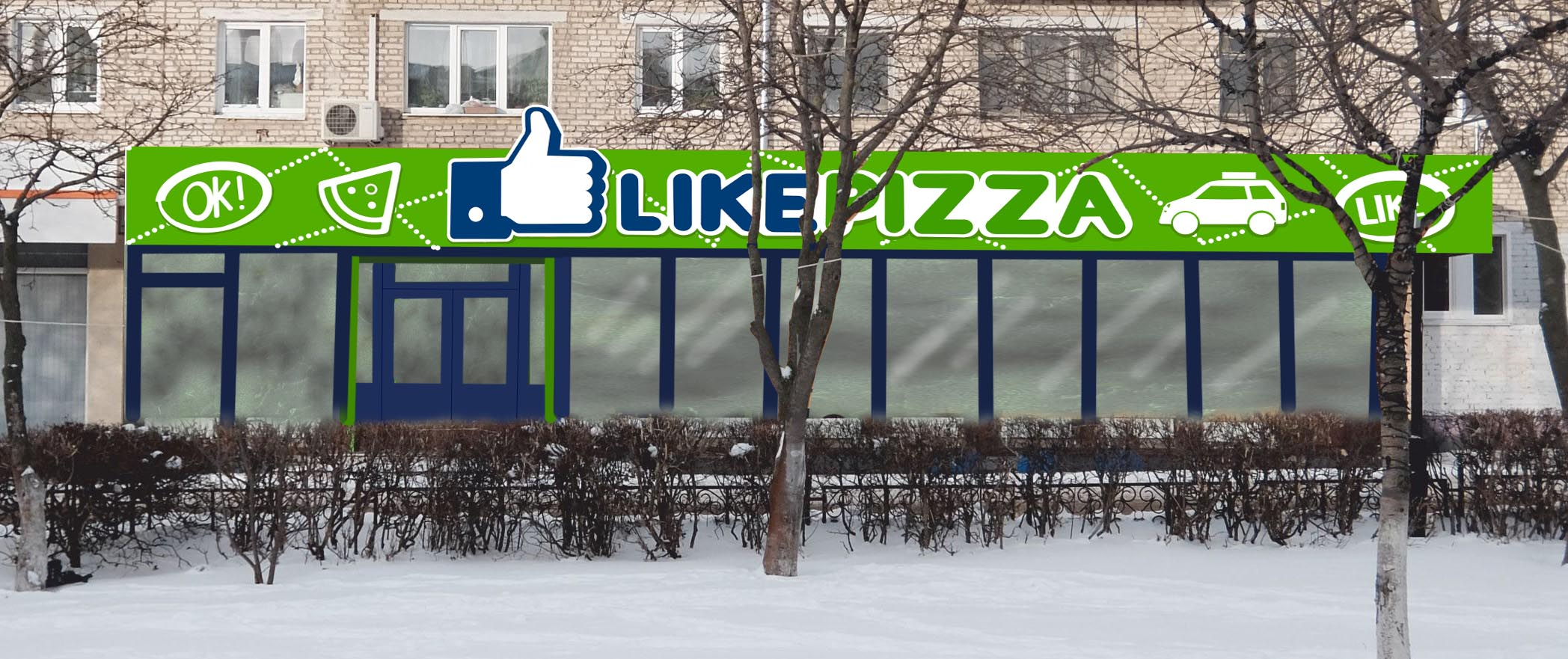 Дизайн уличного козырька с вывеской для пиццерии фото f_1715873f9519d4c6.jpg