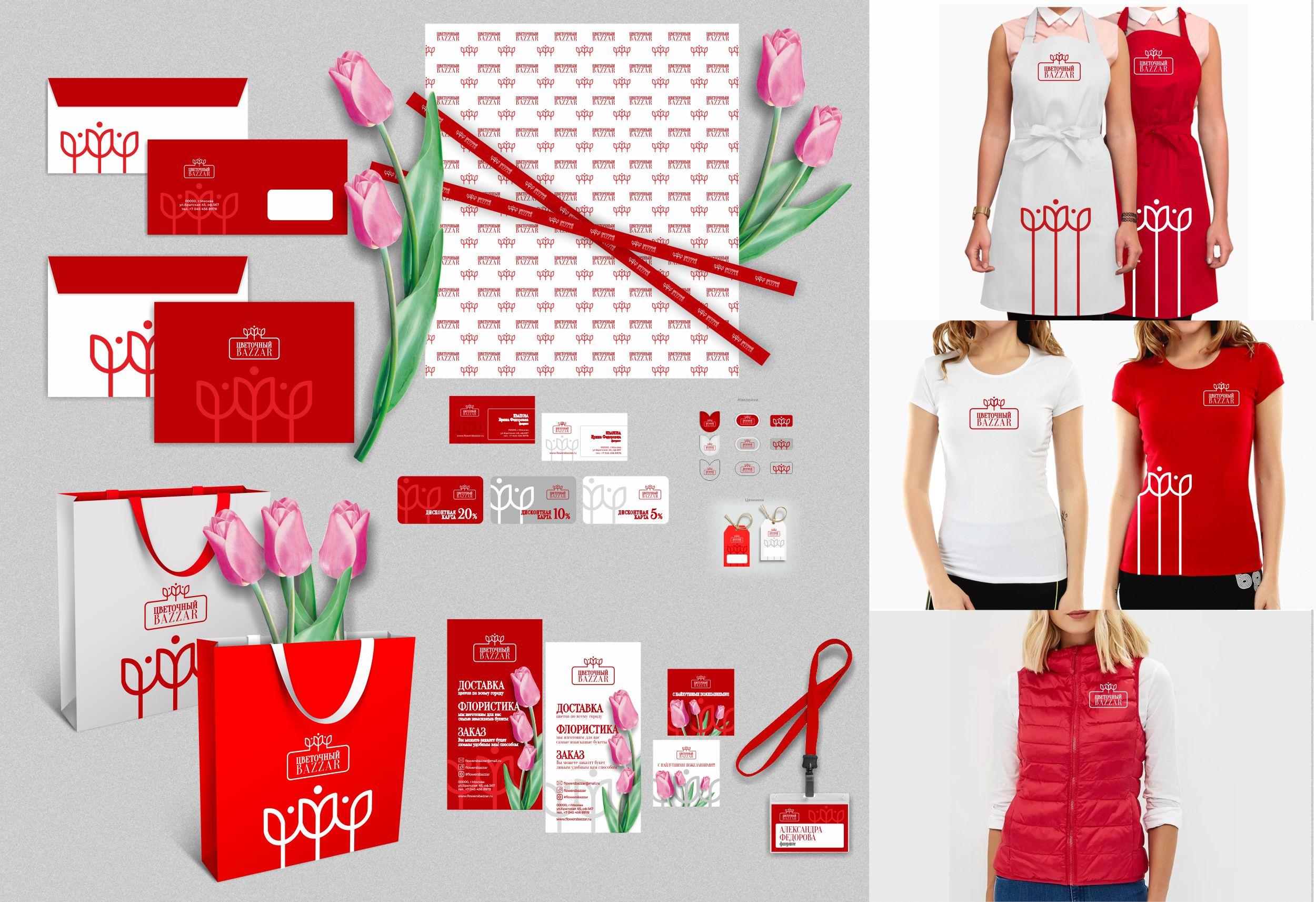 Разработка фирменного стиля для цветочного салона фото f_0535c3716800f14a.jpg