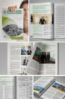 Журнал Экологическое машиностроение выпуск 1