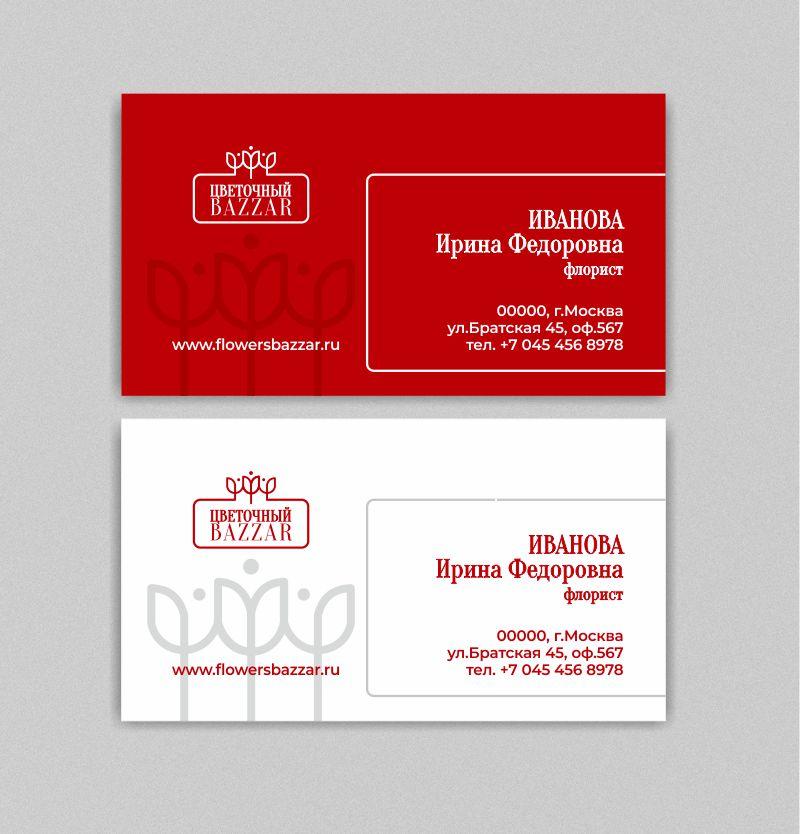 Разработка фирменного стиля для цветочного салона фото f_5075c3632534d7fa.jpg