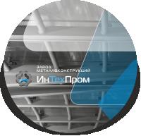 Каталог Интехпром