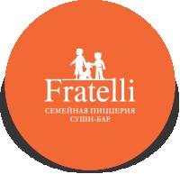 Фрателли