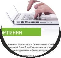 Каталог Компьютерные сети