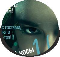 афиша ТЕРИТОРИЯ