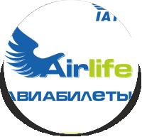 Справочник авиакомпаний