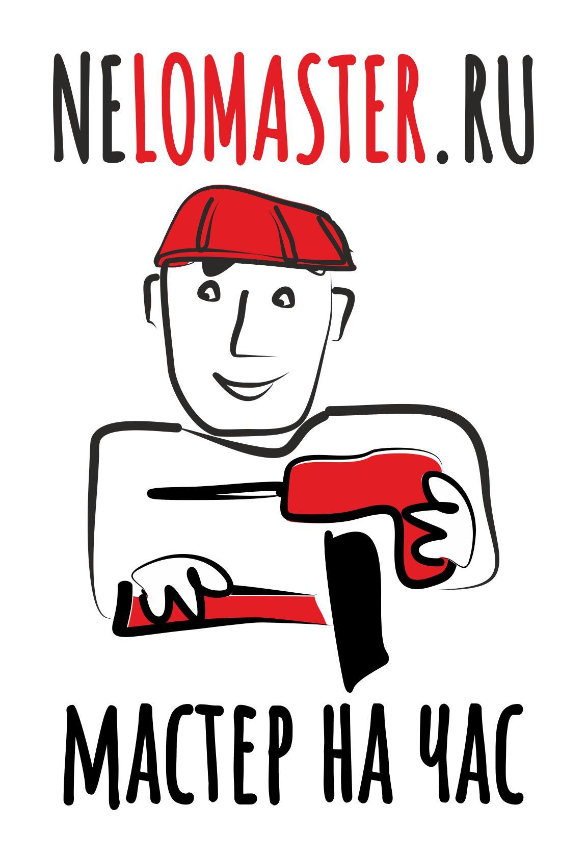 """Логотип сервиса """"Муж на час""""=""""Мужская помощь по дому"""" фото f_7785dc03a240d043.jpg"""