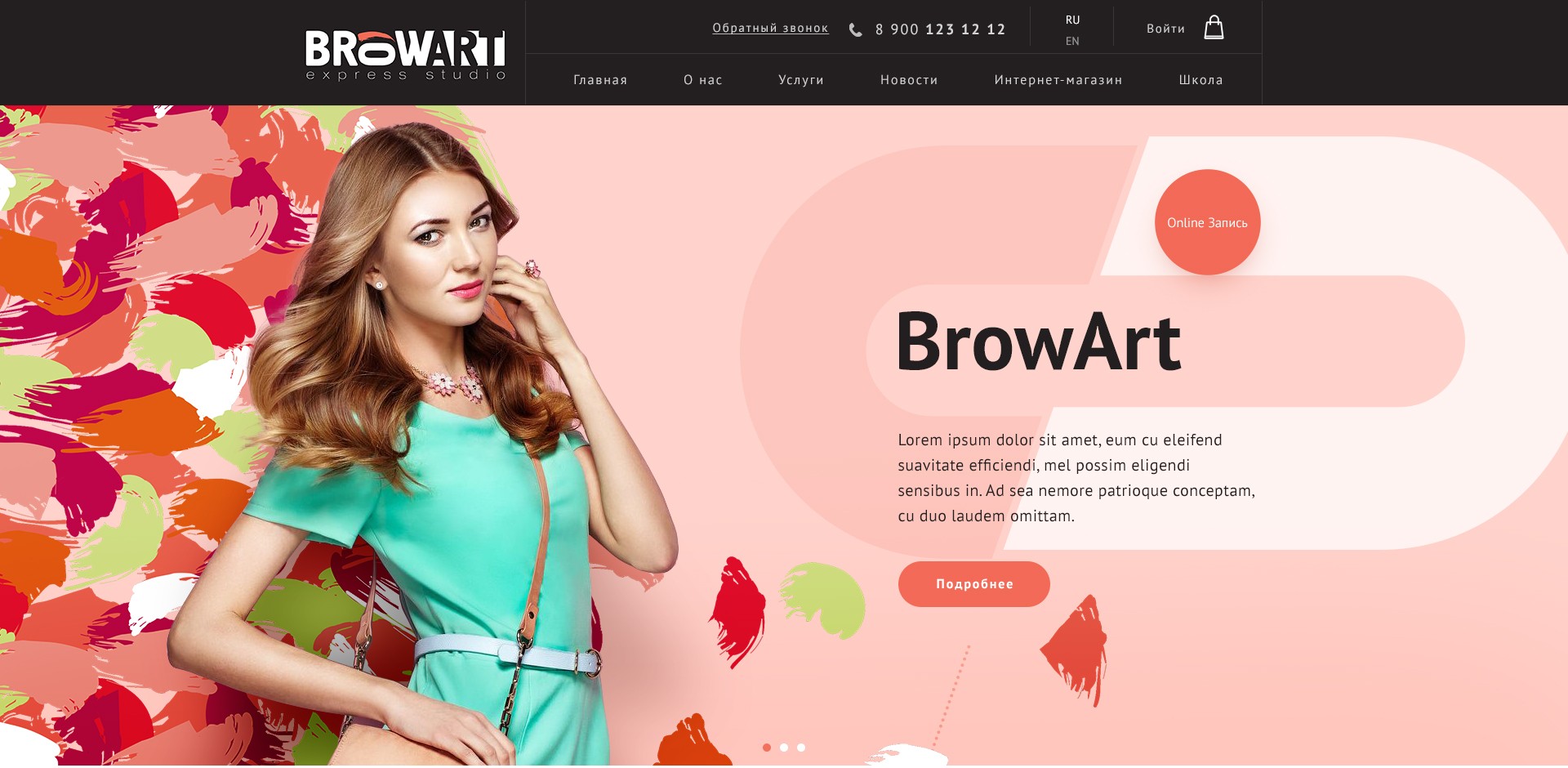 Дизайн сайта на основе готового прототипа-схемы и концепции фото f_5505a26b9d3e81c2.jpg