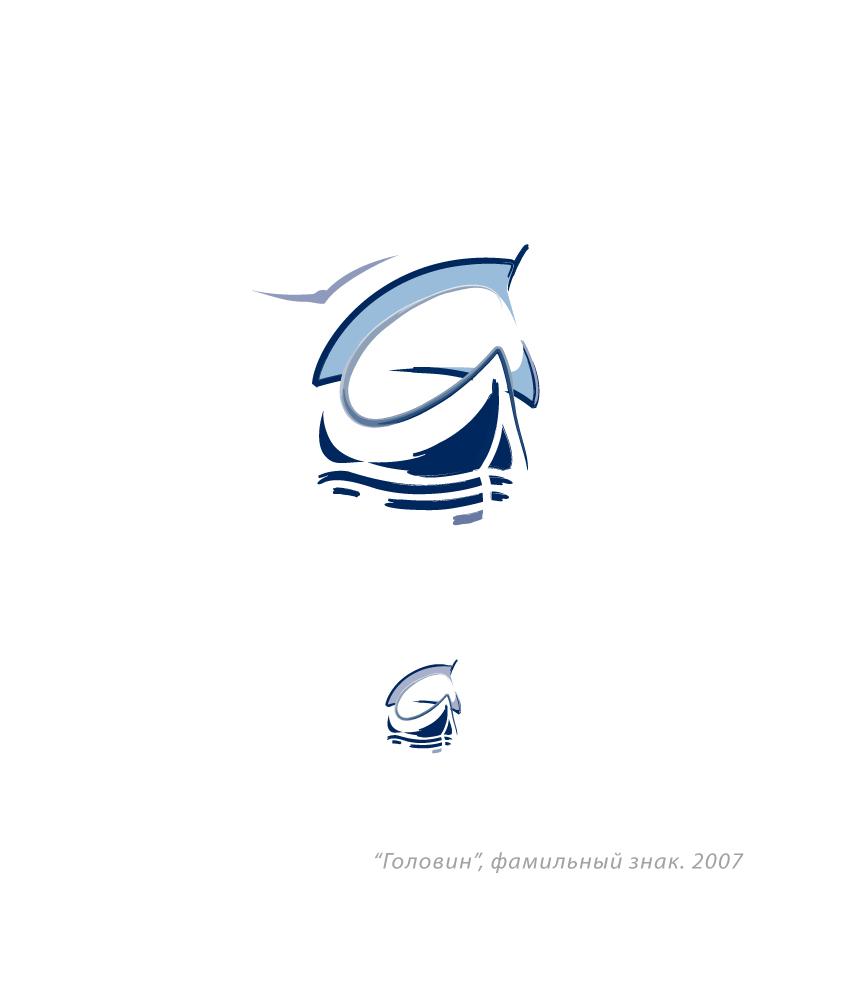Фамильный герб потомственных военных моряков