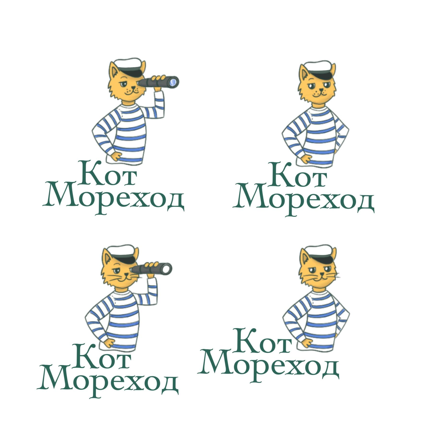 Разработка логотипа для детского центра фото f_1315cffd104d79e5.jpg