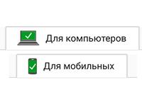 Оптимизация wordpress под google pagespeed (в зеленую область)