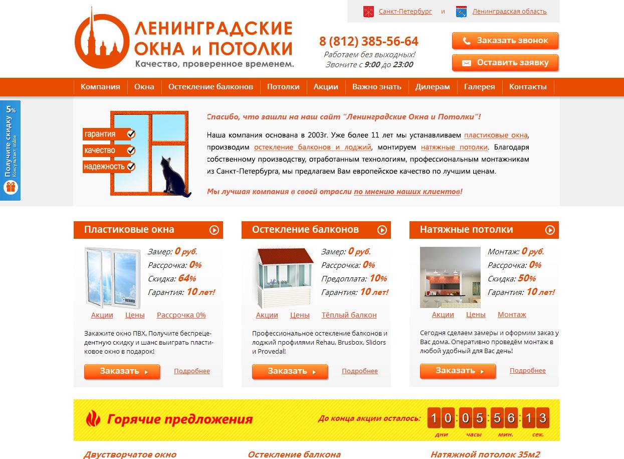 Иллюстрация/картинка для главной страницы сайта фото f_06553fcccaa75289.jpg