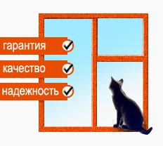 Иллюстрация/картинка для главной страницы сайта фото f_21553fcccab6cec5.jpg