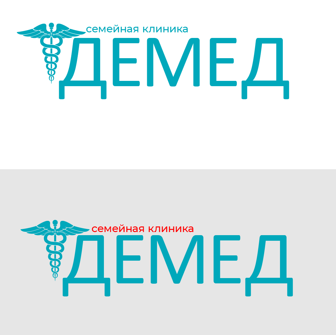 Логотип медицинского центра фото f_0115dcb95ffee4fb.png
