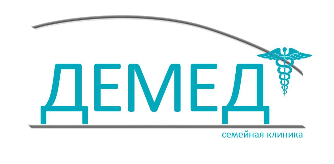 Логотип медицинского центра фото f_2095dcb95ece53ab.png