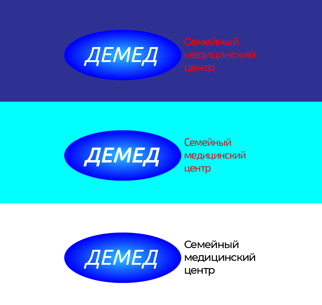 Логотип медицинского центра фото f_5785dcb95f32c737.png